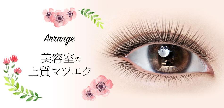 eye_main