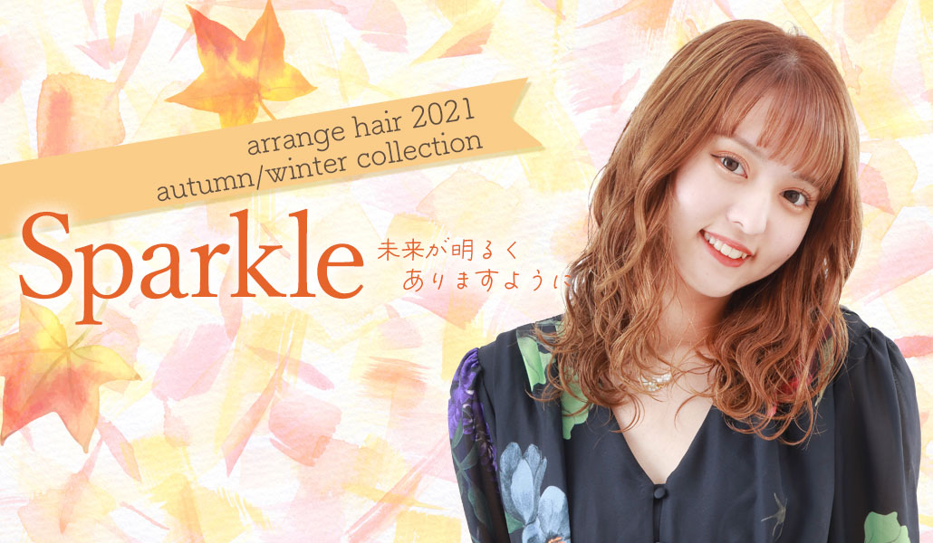 collection2021_1b