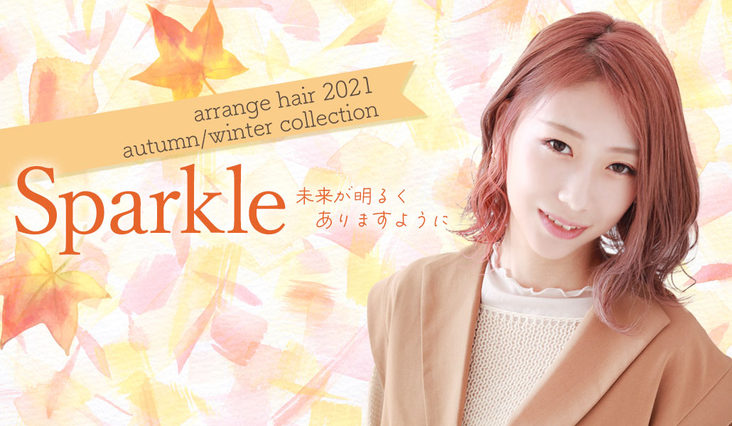 collection2021_2b