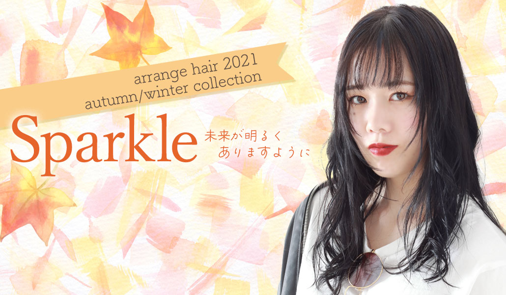 collection2021_3b