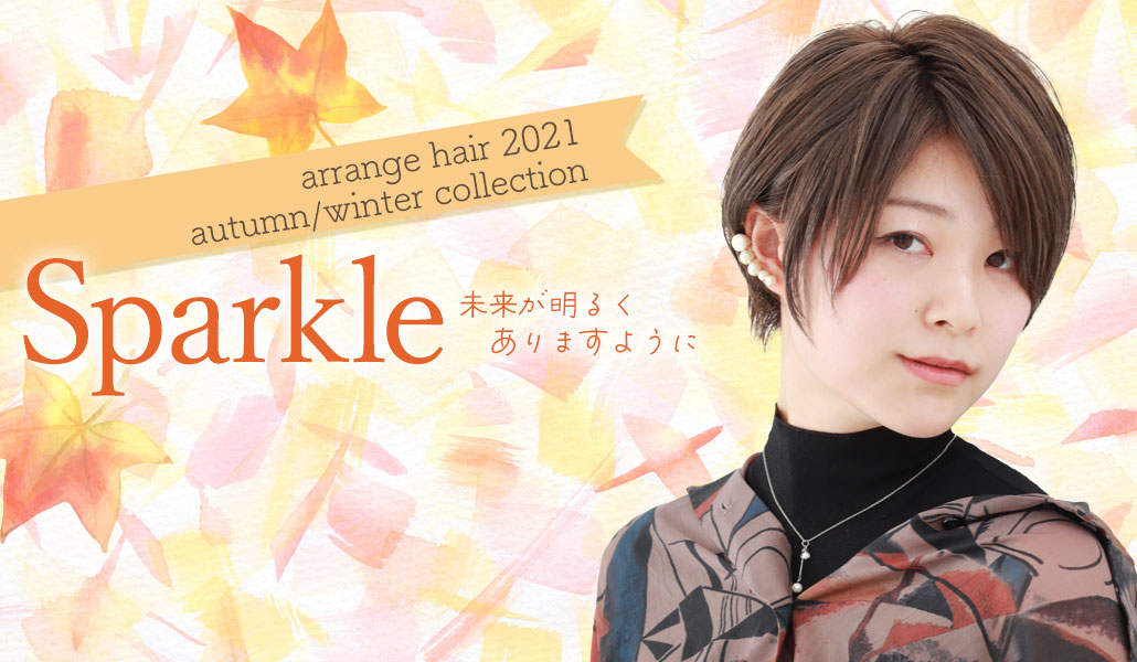 collection2021_4b