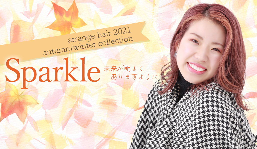collection2021_5b