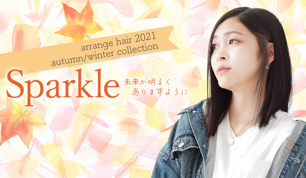 collection2021_6b
