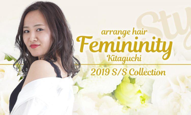 ss_kitaguchi