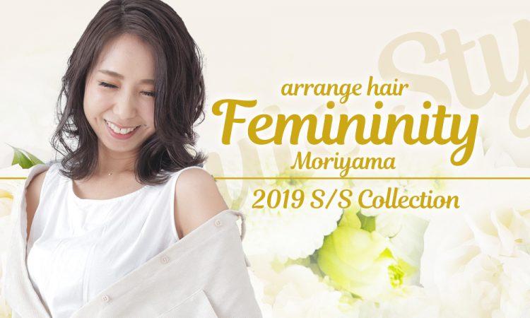 ss_moriyama